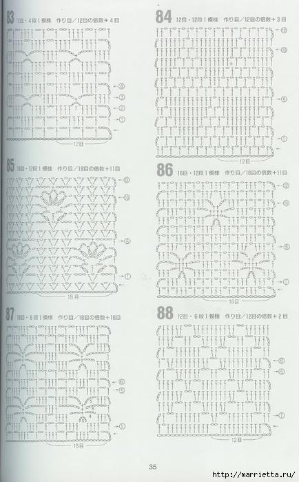 262 узора крючком. Японская книжка со схемами (10) (434x700, 210Kb)