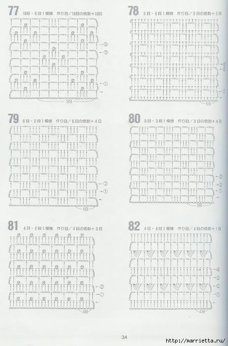 262 узора крючком. Японская книжка со схемами (11) (461x700, 203Kb)