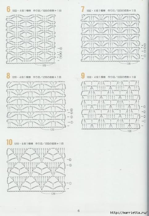 262 узора крючком. Японская книжка со схемами (19) (483x700, 212Kb)