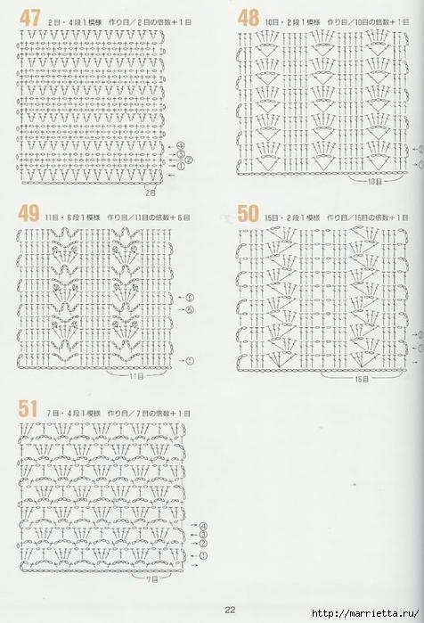 262 узора крючком. Японская книжка со схемами (36) (476x700, 223Kb)
