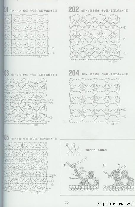 262 узора крючком. Японская книжка со схемами (38) (456x700, 187Kb)