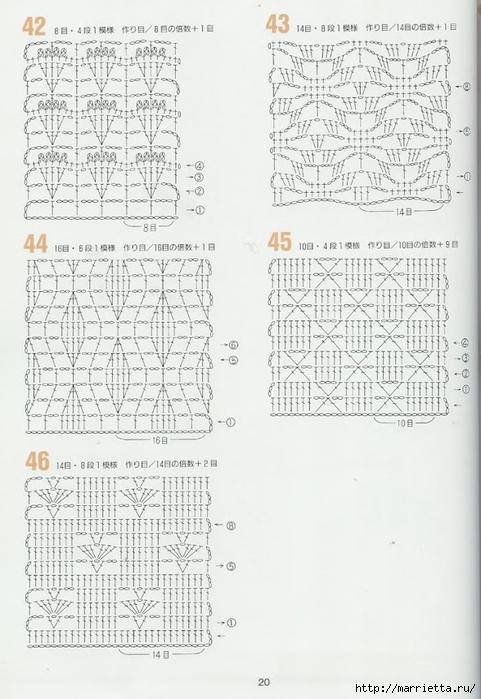 262 узора крючком. Японская книжка со схемами (55) (481x700, 218Kb)