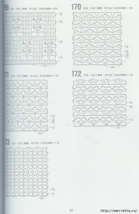 262 узора крючком. Японская книжка со схемами (58) (457x700, 191Kb)