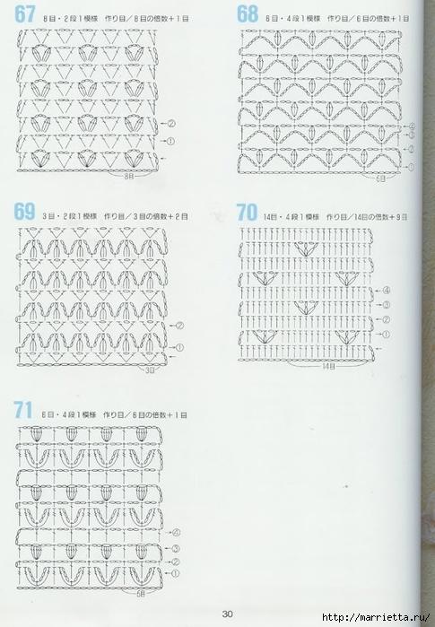 262 узора крючком. Японская книжка со схемами (64) (485x700, 211Kb)