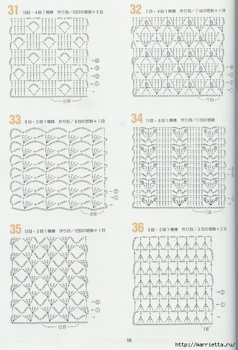 262 узора крючком. Японская книжка со схемами (73) (477x700, 254Kb)