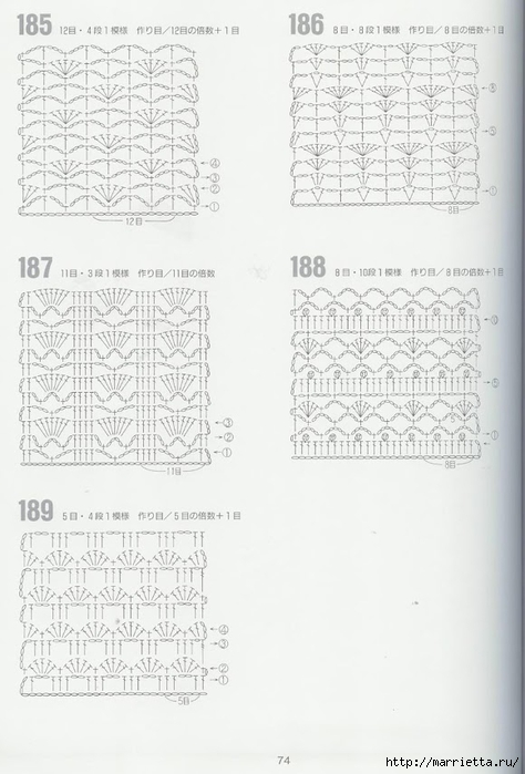 262 узора крючком. Японская книжка со схемами (75) (474x700, 184Kb)