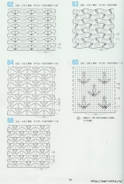 262 узора крючком. Японская книжка со схемами (83) (472x700, 224Kb)
