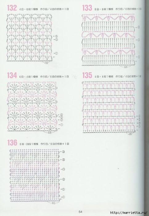 262 узора крючком. Японская книжка со схемами (86) (483x700, 216Kb)