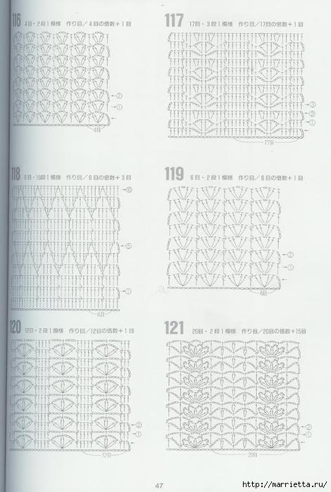 262 узора крючком. Японская книжка со схемами (88) (470x700, 202Kb)