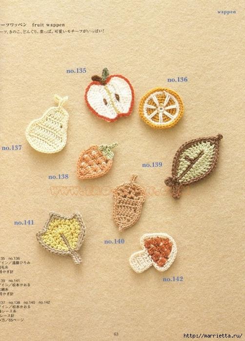 Вязание крючком. Много цветов, фрагментов и узоров со ...: http://www.liveinternet.ru/users/s200170/post286607643/