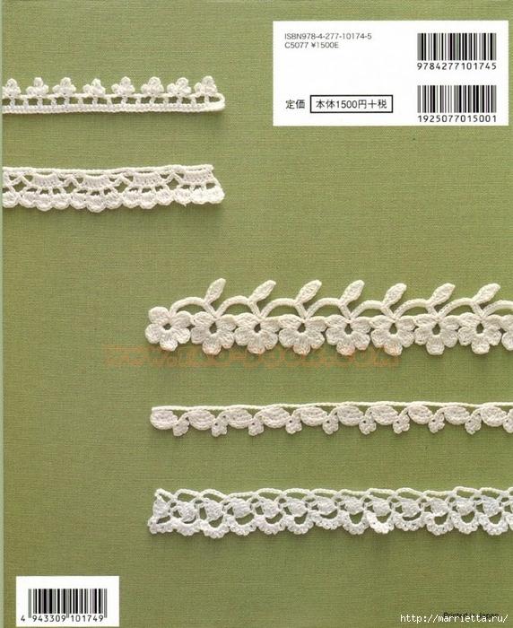 Вязание крючком. Много цветов, фрагментов и узоров со схемами (86) (572x700, 345Kb)