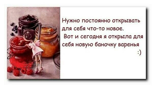 smeshnie_kartinki_1375426501020820131841 (600x339, 30Kb)