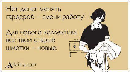 smeshnie_kartinki_1374773057250720132354 (425x237, 21Kb)