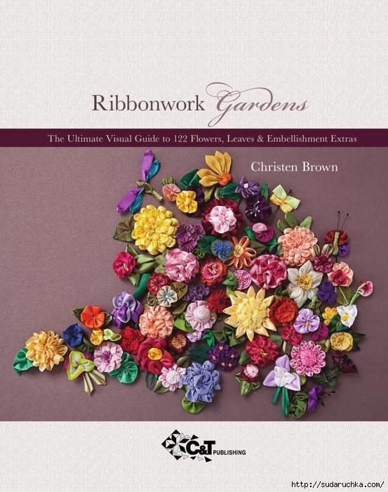 4360308_Ribbonwork_Gardens_2 (553x700, 323Kb)