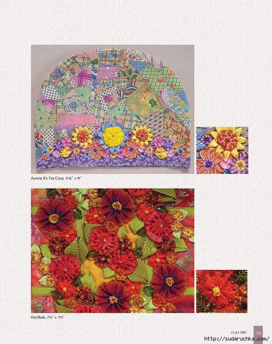 Ribbonwork Gardens_154 (553x700, 383Kb)