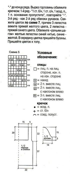 0014 (279x700, 124Kb)
