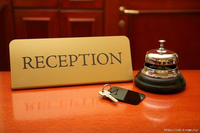 бронирование гостиниц по России/4682845_hotel2021 (700x467, 134Kb)