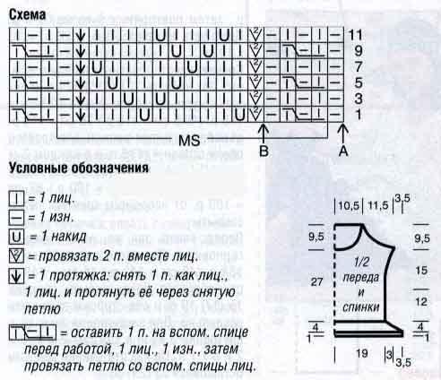bezhevyj-azhurnyj-top-shema (492x424, 129Kb)