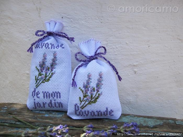 lavanda_post_1 (700x525, 276Kb)