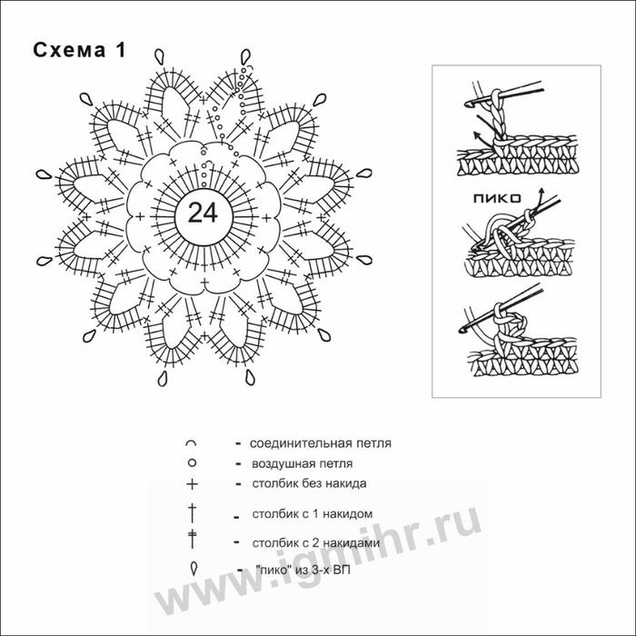 ТОП БЕЛЫЙ ЦВЕТОЧНЫМ МОТИВОМ -СХЕМА -1 (700x700, 146Kb)