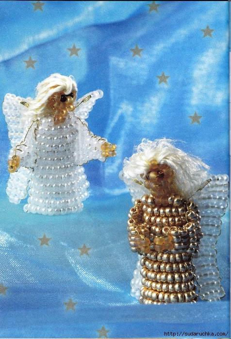 Волшебные фигурки из бисера_58 (476x700, 338Kb)