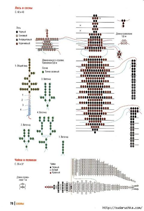 Волшебные фигурки из бисера_78 (478x700, 189Kb)