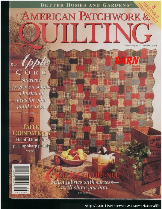 -American Patchwork & Quilting nº 8 1994 (541x700, 388Kb)