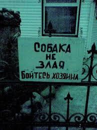 3821971_sobaka_hoz (194x259, 9Kb)