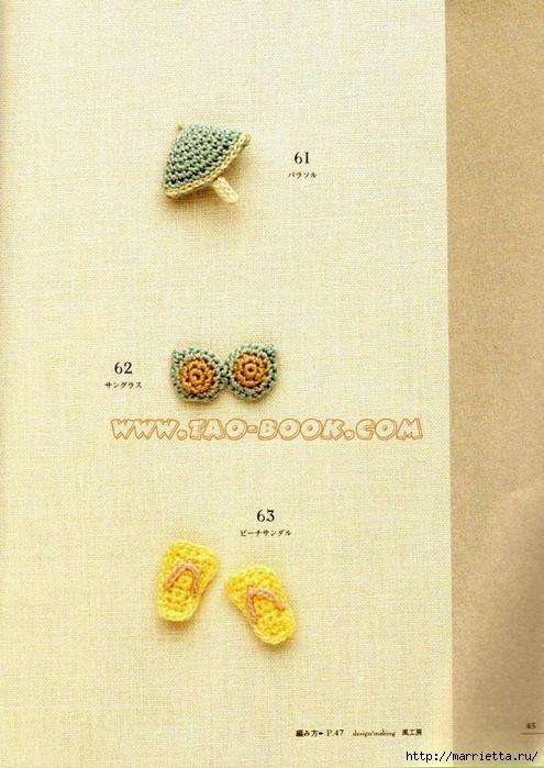 Цветочки, ягоды-фрукты, игрушки и другие мотивы крючком (42) (495x700, 300Kb)
