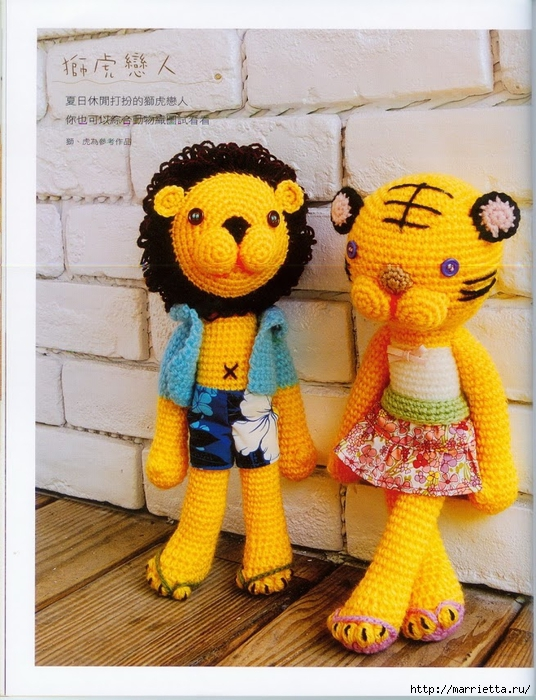 Вязаные игрушки крючком. Японская книжка со схемами (26) (536x700, 331Kb)