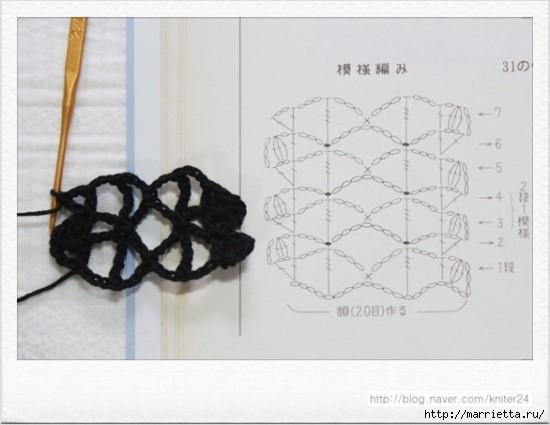 Как удлинить или украсить подол юбки крючком. Схема (2) (550x425, 93Kb)