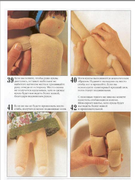 Как сделать так чтобы руки не двигались в кс