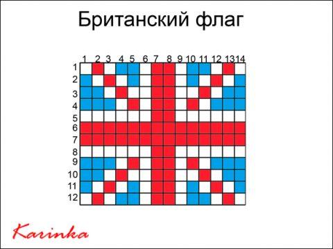 4739058_image5795575 (480x360, 27Kb)