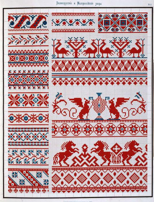 Белорусский узор схема вышивки