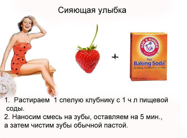 98665853_3518263_k3 (604x445, 145Kb)