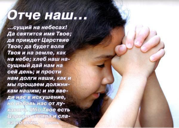 83541832_43719973_1242121617_pray (600x429, 47Kb)