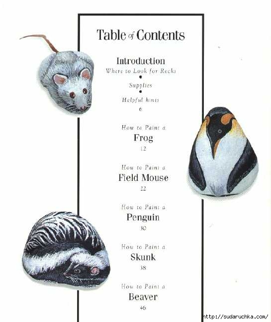 painting more animals on rocks table of contents 1 (545x648, 88Kb)