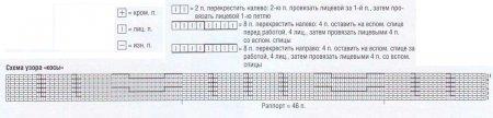1370193731_215 (450x108, 12Kb)