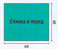 1370193723_216 (227x192, 6Kb)