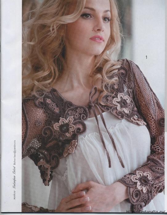 Вязание крючком. Журнал Мод 566. Отличные летние модели (3) (542x700, 299Kb)