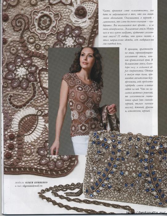 Вязание крючком. Журнал Мод 566. Отличные летние модели (4) (542x700, 396Kb)