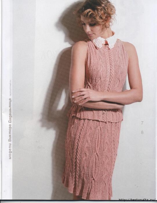 Вязание крючком. Журнал Мод 566. Отличные летние модели (17) (542x700, 261Kb)
