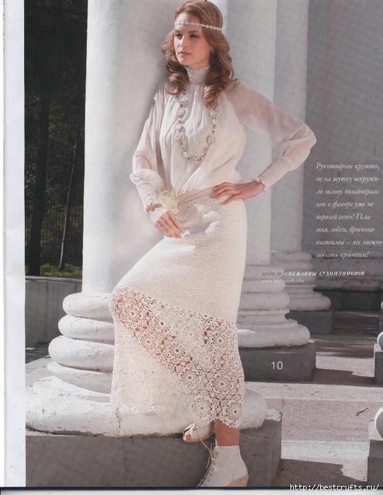 Вязание крючком. Журнал Мод 566. Отличные летние модели (19) (542x700, 280Kb)