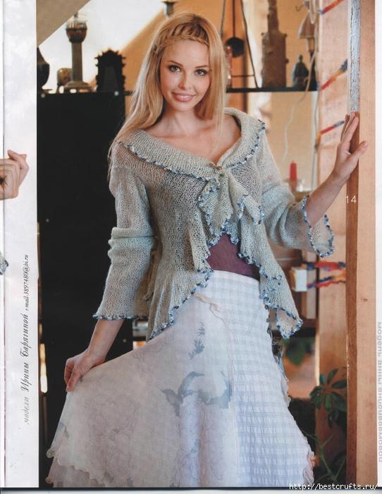 Вязание крючком. Журнал Мод 566. Отличные летние модели (25) (542x700, 300Kb)