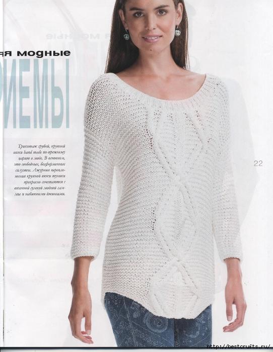 Вязание крючком. Журнал Мод 566. Отличные летние модели (31) (542x700, 267Kb)