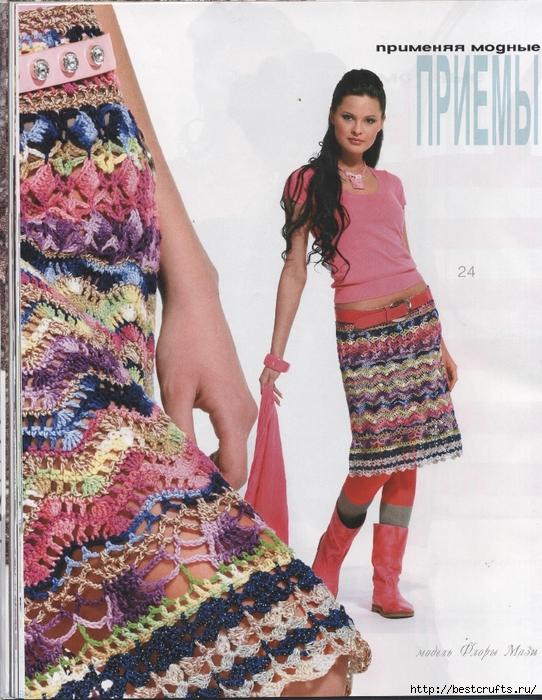 Вязание крючком. Журнал Мод 566. Отличные летние модели (34) (542x700, 347Kb)