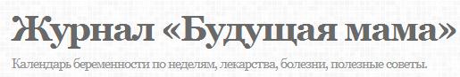 Безымянный (515x87, 30Kb)
