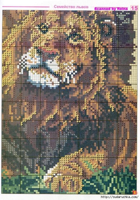 _Домашние и дикие кошки_Страница_01 (15) (493x700, 424Kb)
