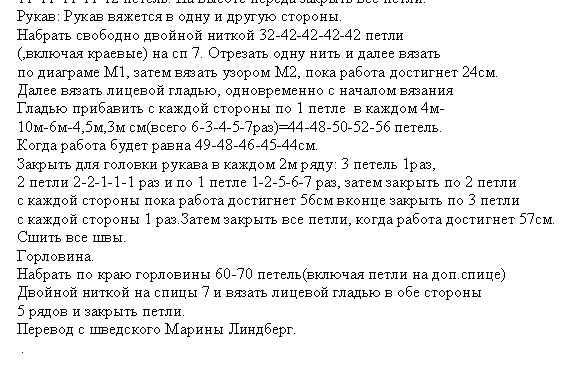 h_1366355513_9698738_8cdbf88e00 (576x379, 88Kb)