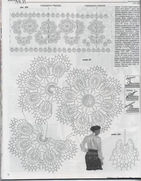 Вязание крючком. Журнал Мод 566. Отличные летние модели (52) (546x700, 346Kb)